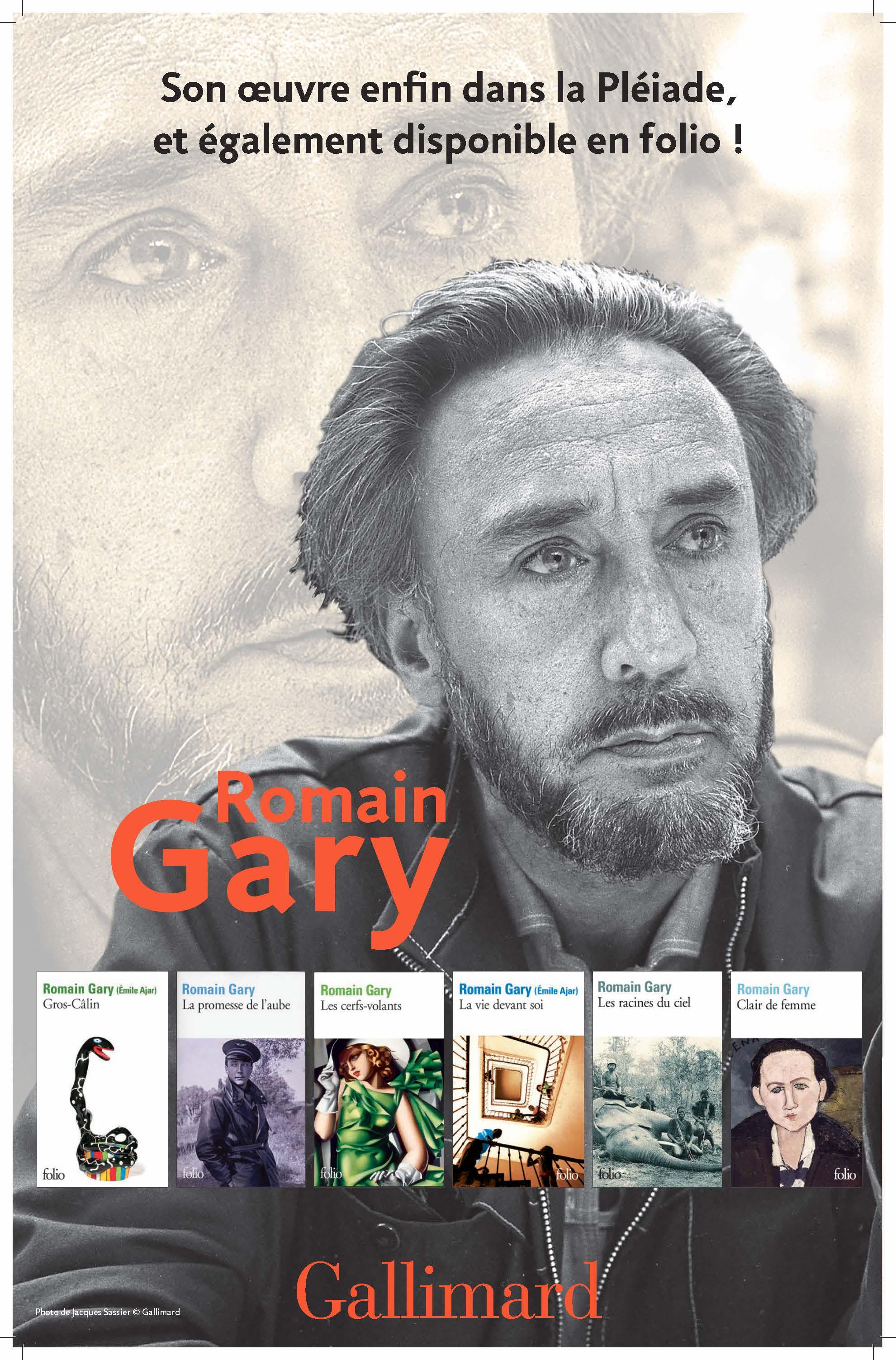 Romain Gary entre dans la Pléiade
